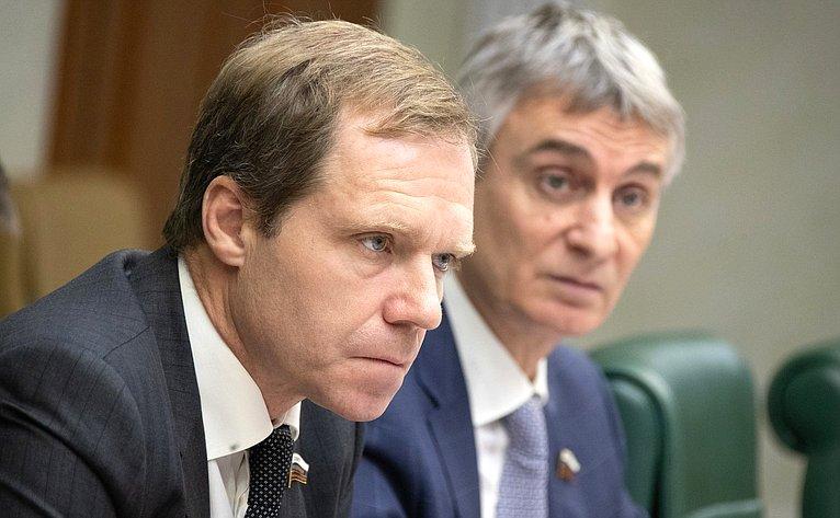 20191107-Расширение взаимодействия в законотворческой сфере с ФСИН обсудили в Совете Федерации-pic1