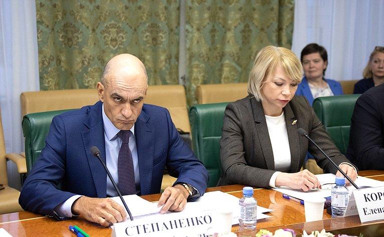 20191107-Расширение взаимодействия в законотворческой сфере с ФСИН обсудили в Совете Федерации-pic2