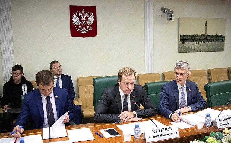 20191107-Расширение взаимодействия в законотворческой сфере с ФСИН обсудили в Совете Федерации-picB