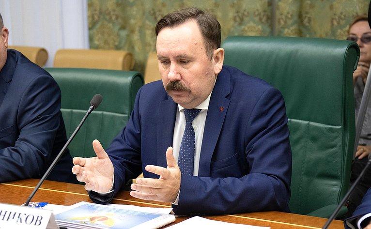 20191107-Расширение взаимодействия в законотворческой сфере с ФСИН обсудили в Совете Федерации-picC