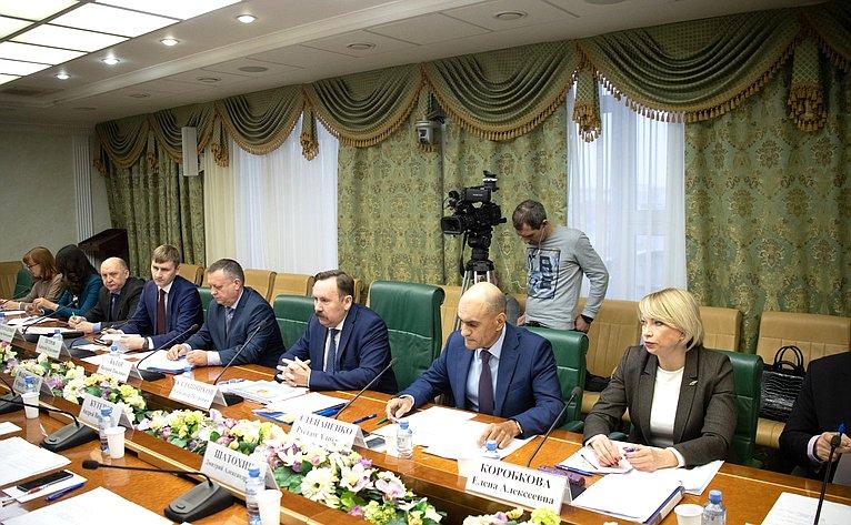 20191107-Расширение взаимодействия в законотворческой сфере с ФСИН обсудили в Совете Федерации-picD