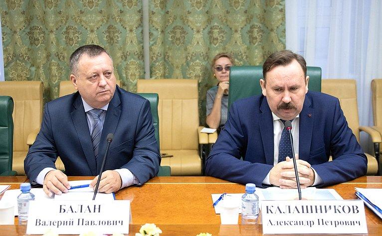 20191107-Расширение взаимодействия в законотворческой сфере с ФСИН обсудили в Совете Федерации-picE