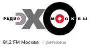 20150812-Эхо Москвы-регионы