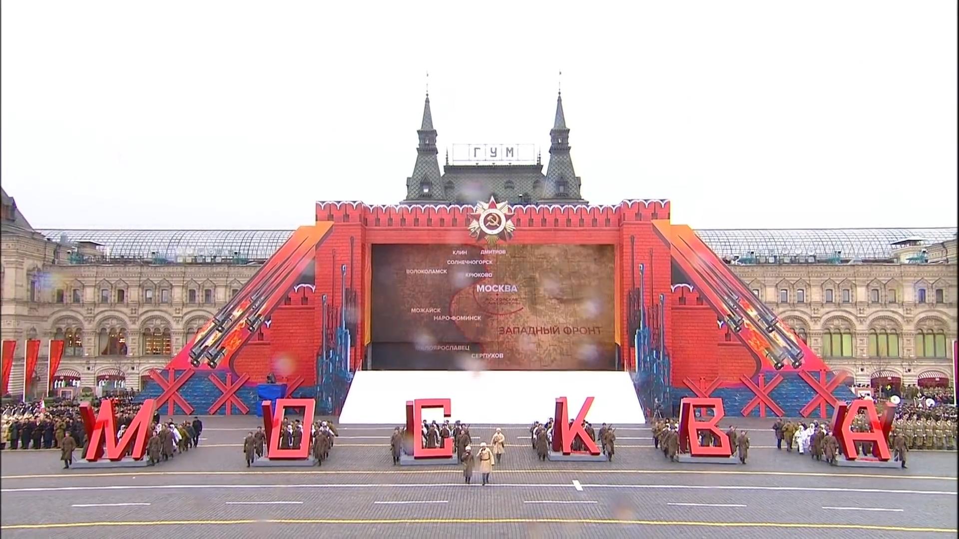 20-Марш в честь годовщины парада на Красной площади 1941-го года в Москве. Прямая трансляция