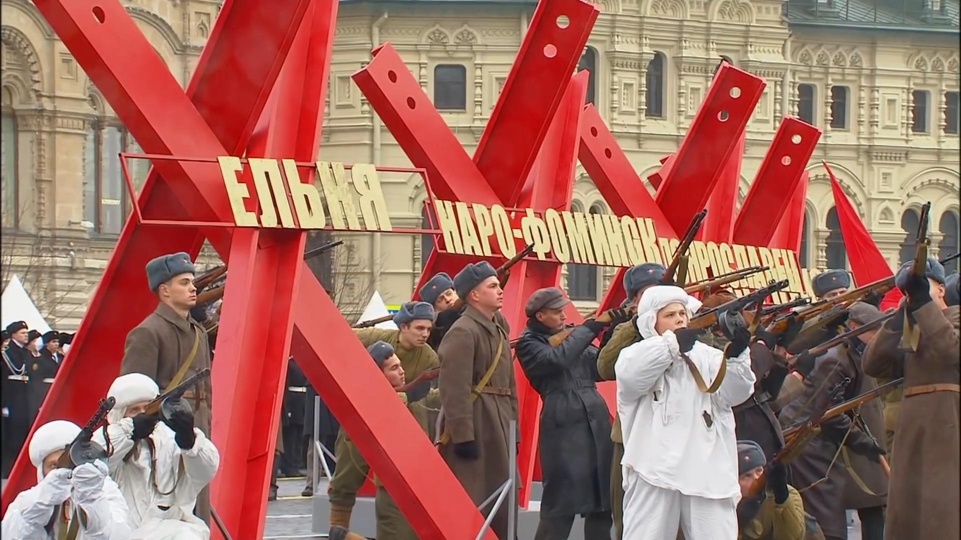 23-Марш в честь годовщины парада на Красной площади 1941-го года в Москве. Прямая трансляция