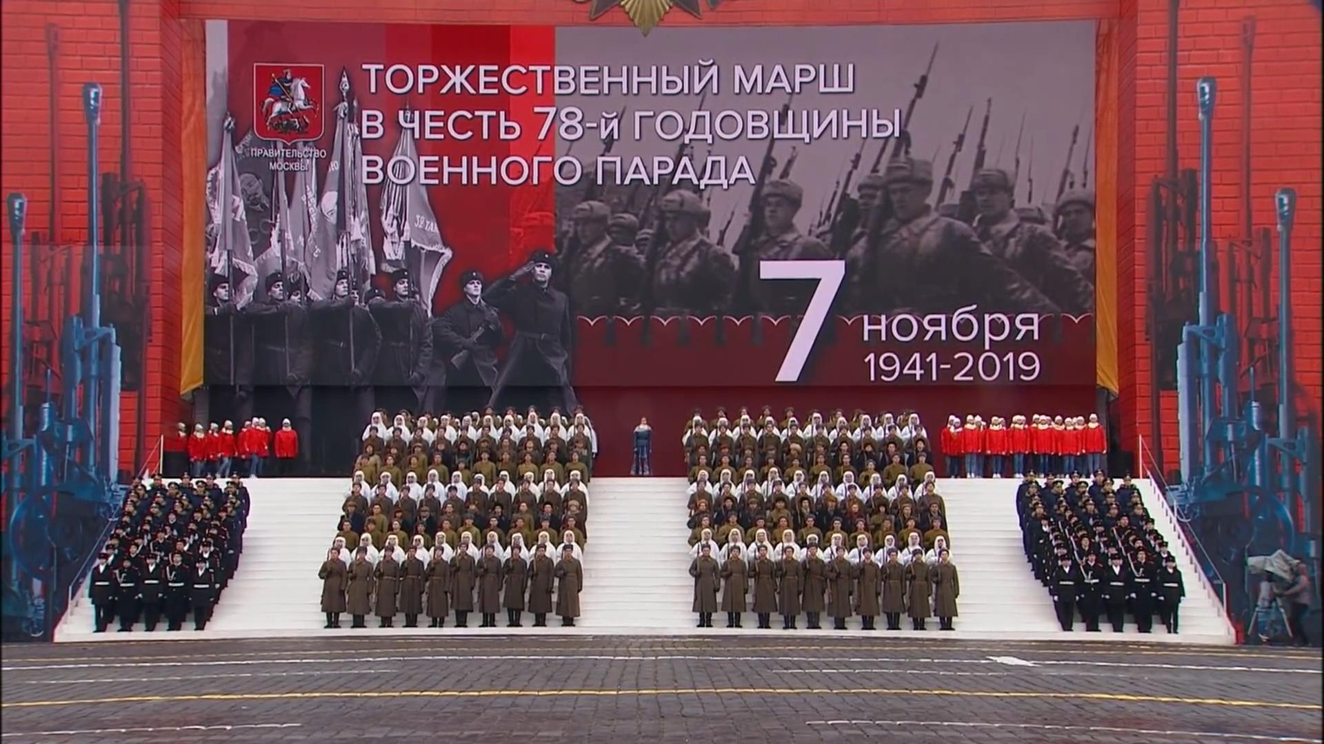 61-Марш в честь годовщины парада на Красной площади 1941-го года в Москве. Прямая трансляция