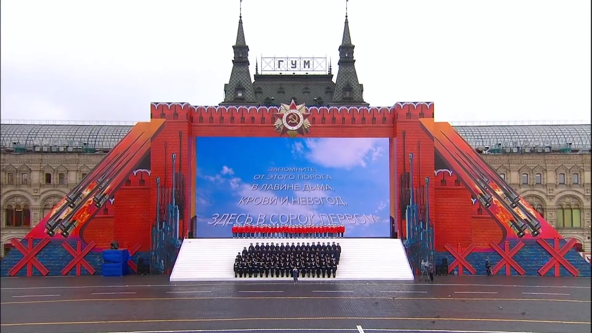 62-Марш в честь годовщины парада на Красной площади 1941-го года в Москве. Прямая трансляция