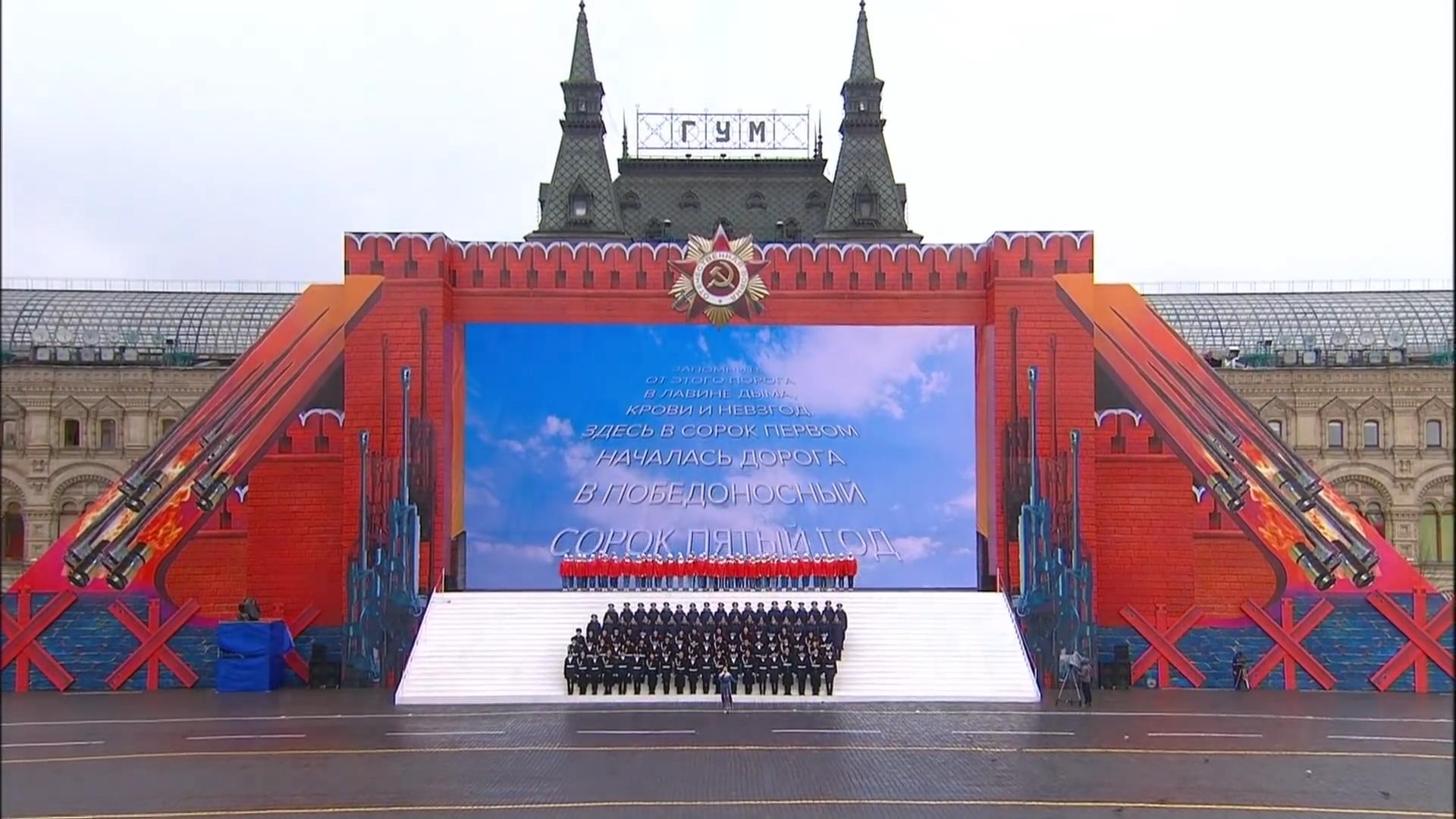 67-Марш в честь годовщины парада на Красной площади 1941-го года в Москве. Прямая трансляция