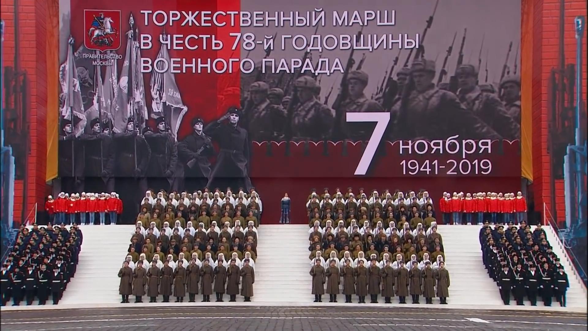 69-Марш в честь годовщины парада на Красной площади 1941-го года в Москве. Прямая трансляция
