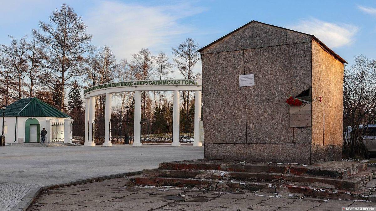 20191108_09-59-В Иркутске потребовали восстановить памятник «Борцам революции»-pic3
