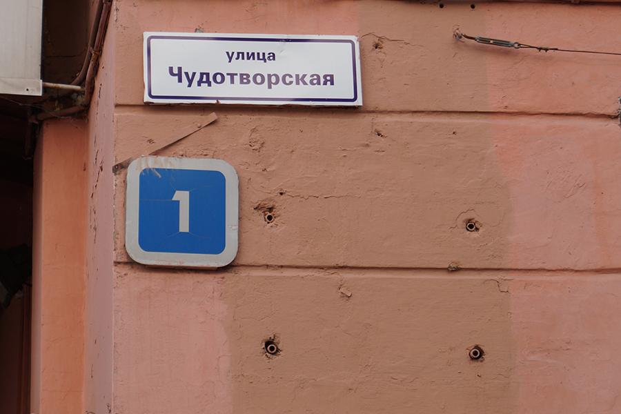 Иркутское чудотворение-pic1
