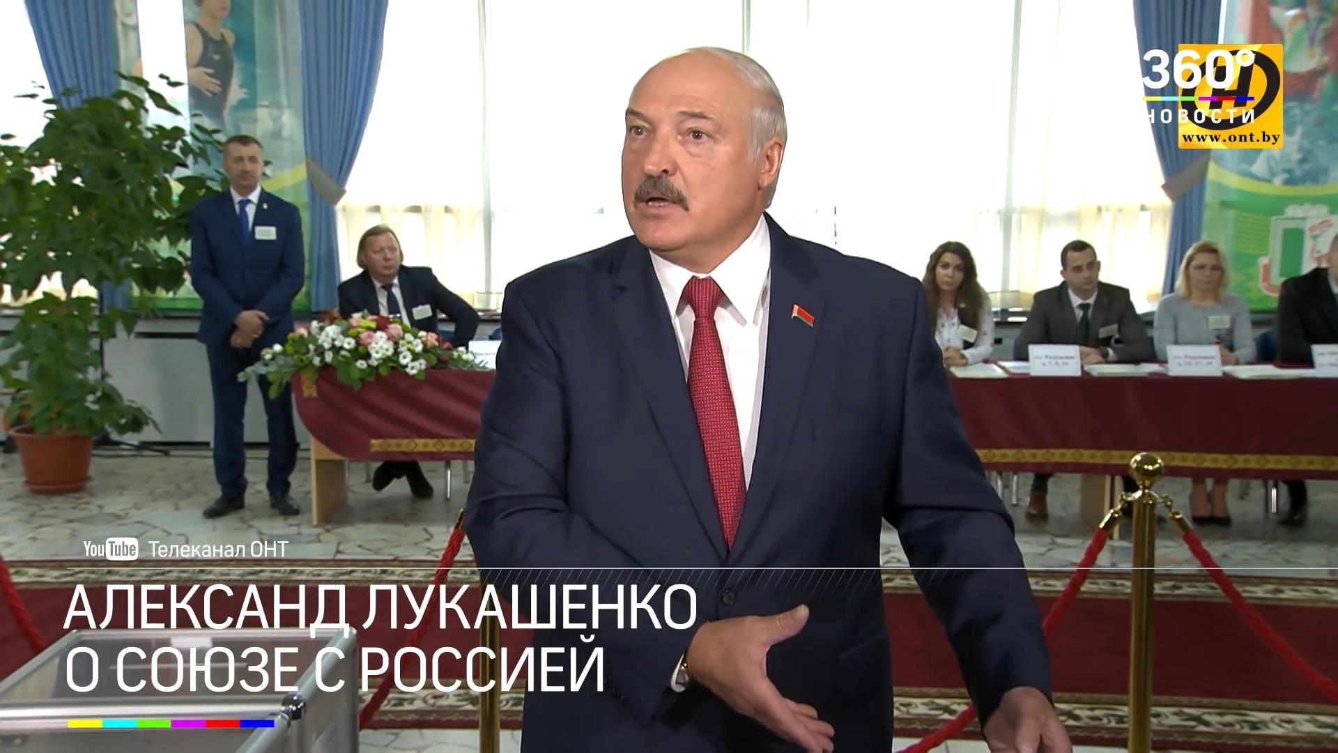 Лукашенко снова поругал Россию-pic1