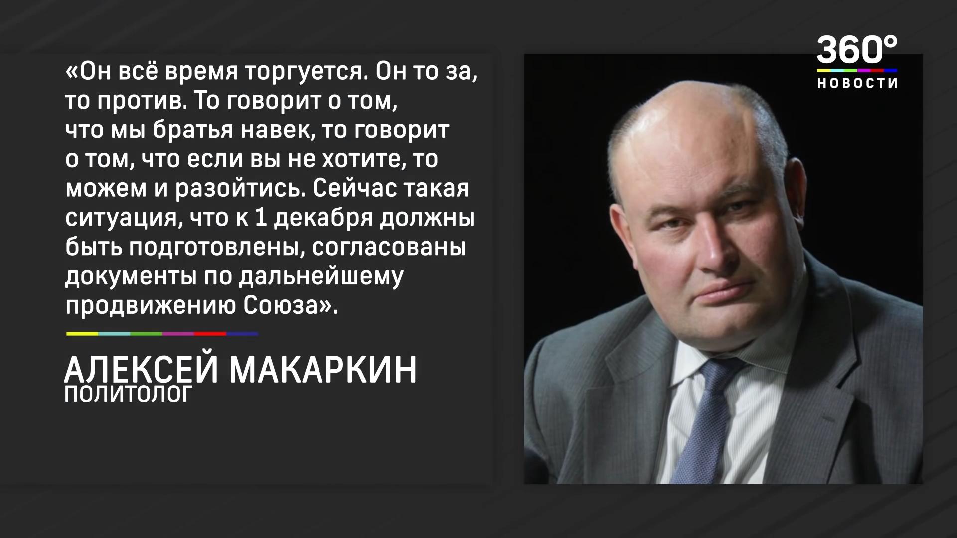 Лукашенко снова поругал Россию-pic2