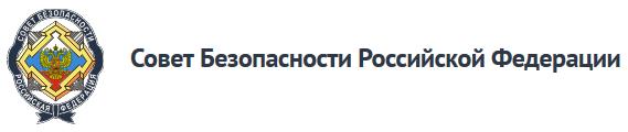 V-logo-scrf_gov_ru