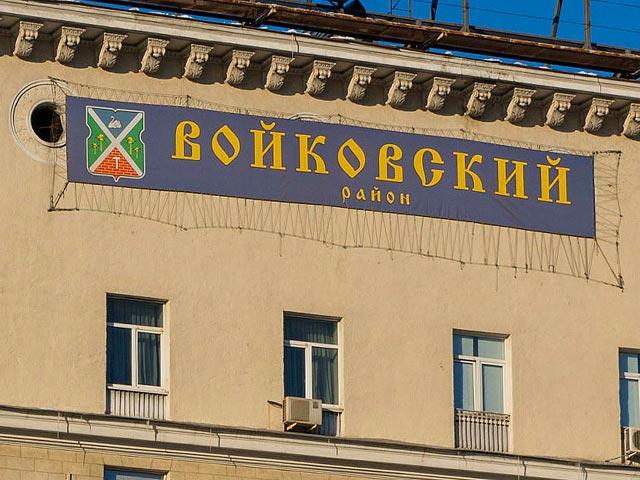 20150812-Войковский район