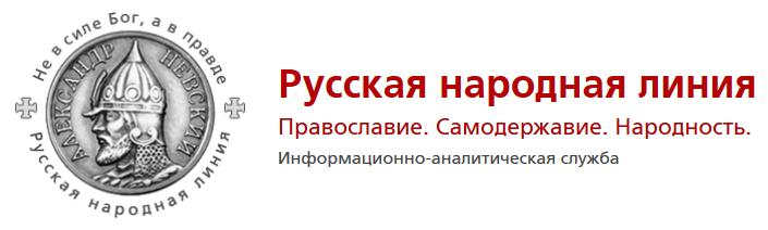 V-logo-ruskline_ru