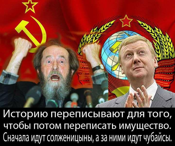 20181210_12-27-О творчестве Солженицына как фундаменте победившего либерализма-pic1