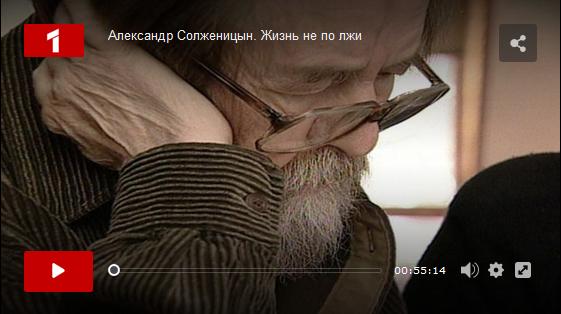 20181211-Чем для вас важен Солженицын — отвечают известные священники и миряне-pic9
