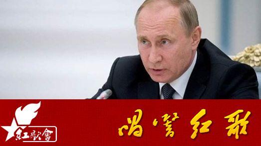 20200103_13-29-Китайское СМИ раскритиковало Путина за позицию по СССР и Ленину-pic1