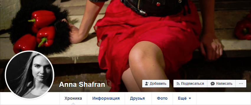 Anna Shafran~facebook