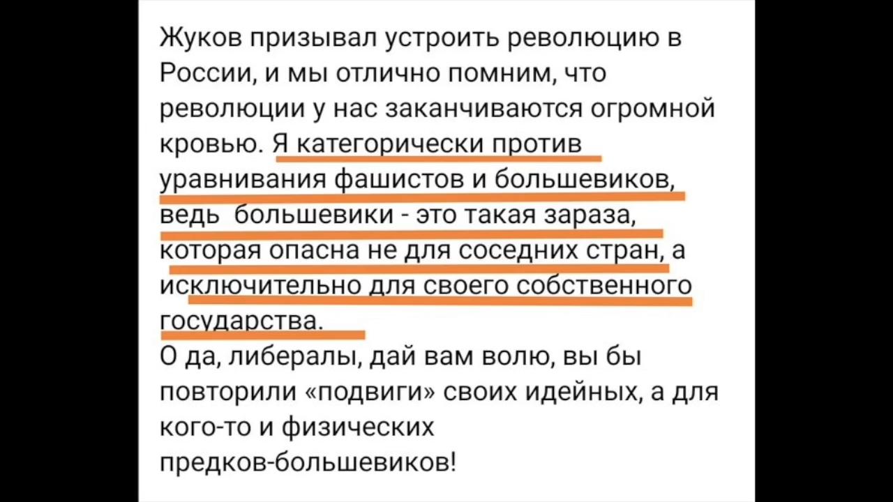 20191209-Анна Шафран- фашисты не так страшны как большевики-pic4