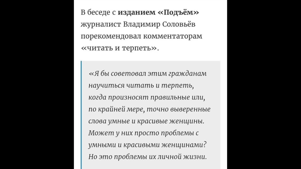 20191209-Анна Шафран- фашисты не так страшны как большевики-pic9