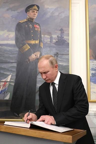 20200118_16-50-Встреча с ветеранами Великой Отечественной войны и представителями патриотических объединений-pic6