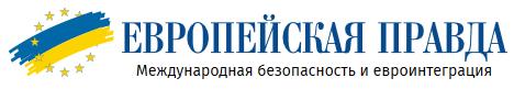 V-logo-eurointegration.com_ua