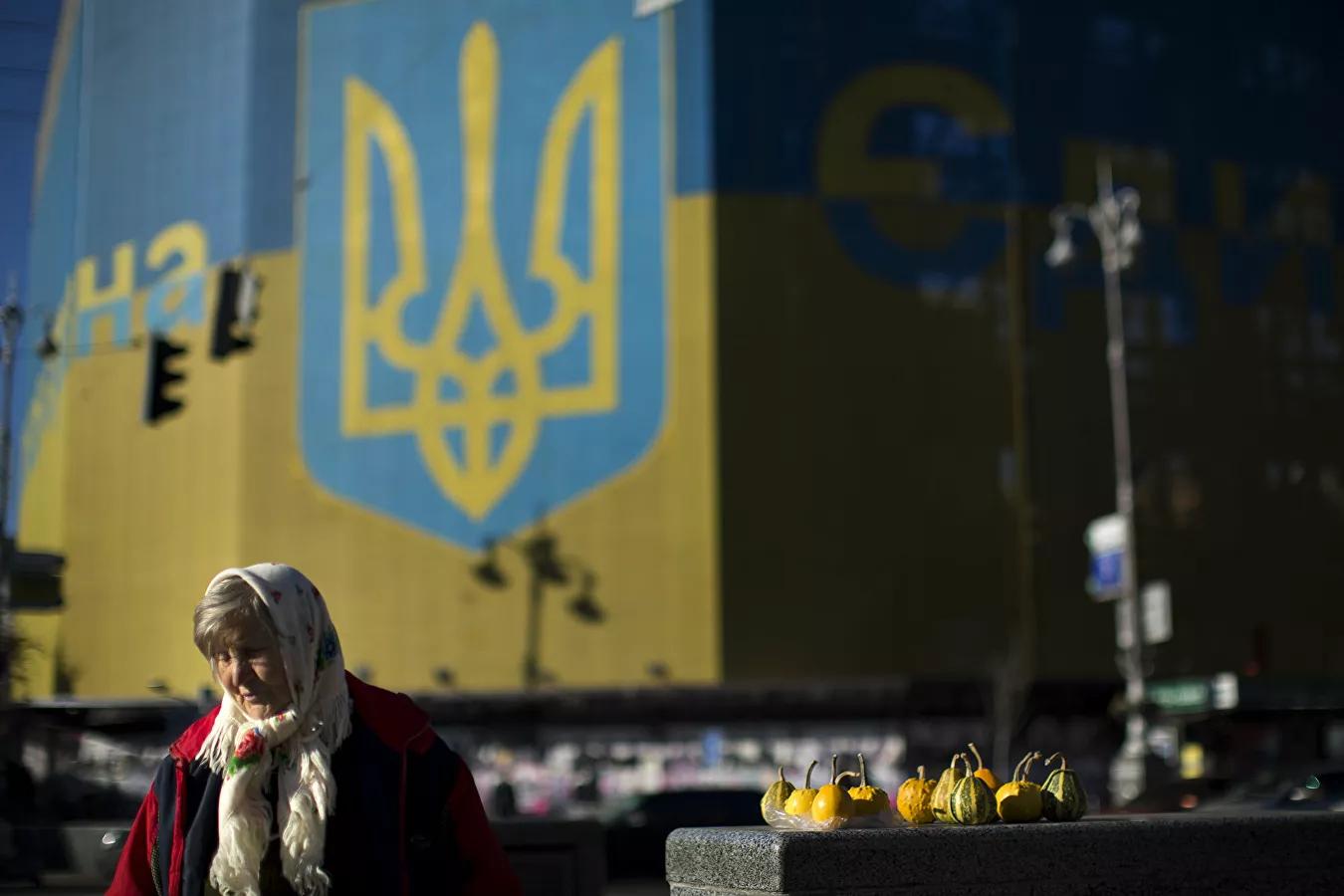 20200119_17-37-В Великобритании отреагировали на претензии Украины из-за тризуба-pic1