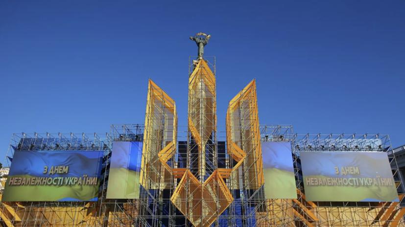 20200121_13-58-Лондон сожалеет о включении украинского герба в пособие по экстремизму-pic1