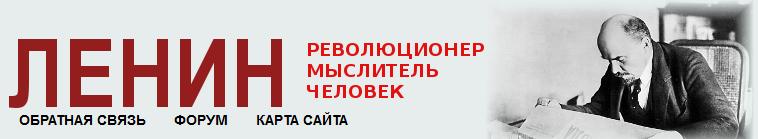 V-Logo-leninism_su