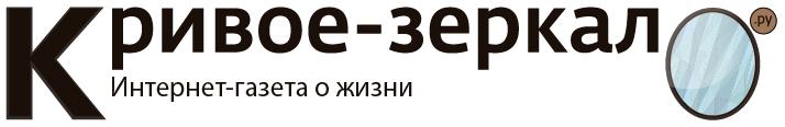 V-Logo-Кривое зеркало