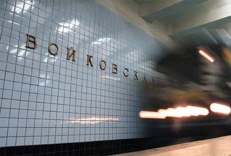 20150831_22-49-«Войковскую» переименуют