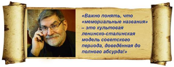 Фонд Возвращение-Горбаневский Михаил Викторович