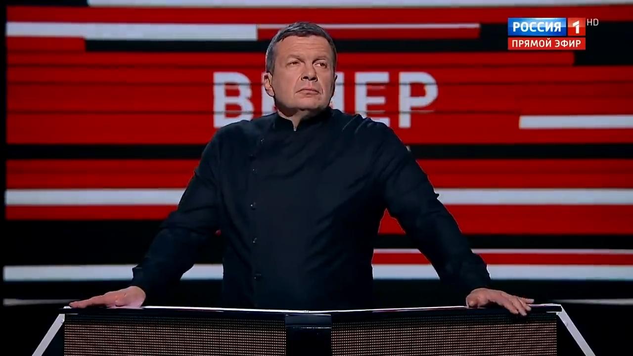 01-Вечер с Владимиром Соловьевым от 03.02.2020