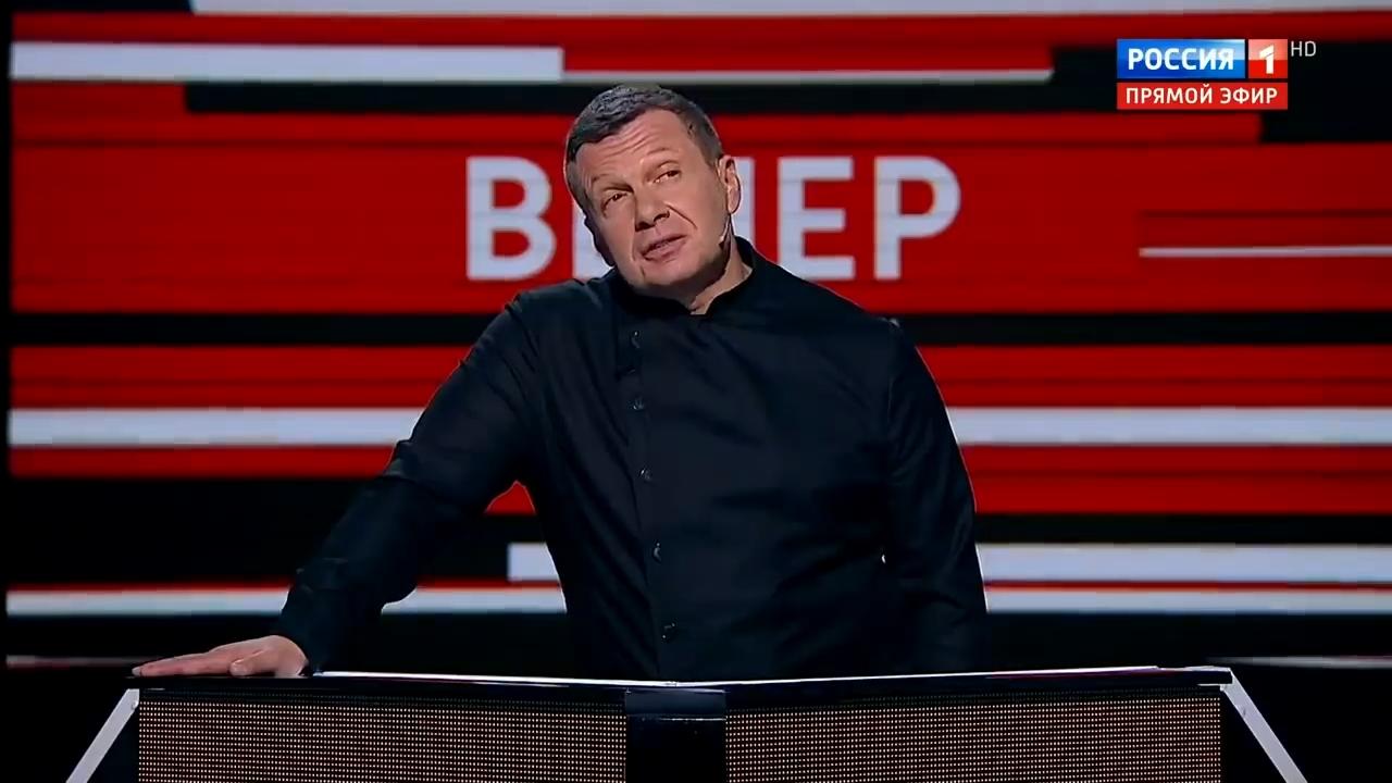 03-Вечер с Владимиром Соловьевым от 03.02.2020