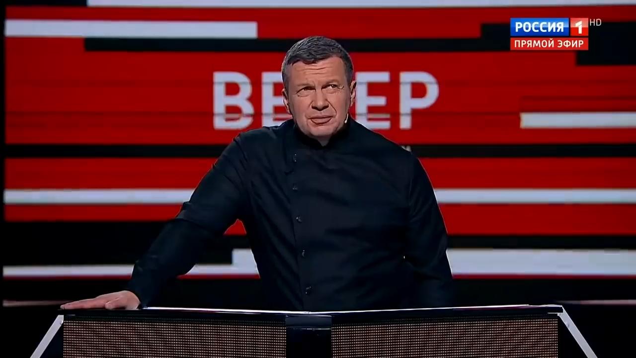 06-Вечер с Владимиром Соловьевым от 03.02.2020