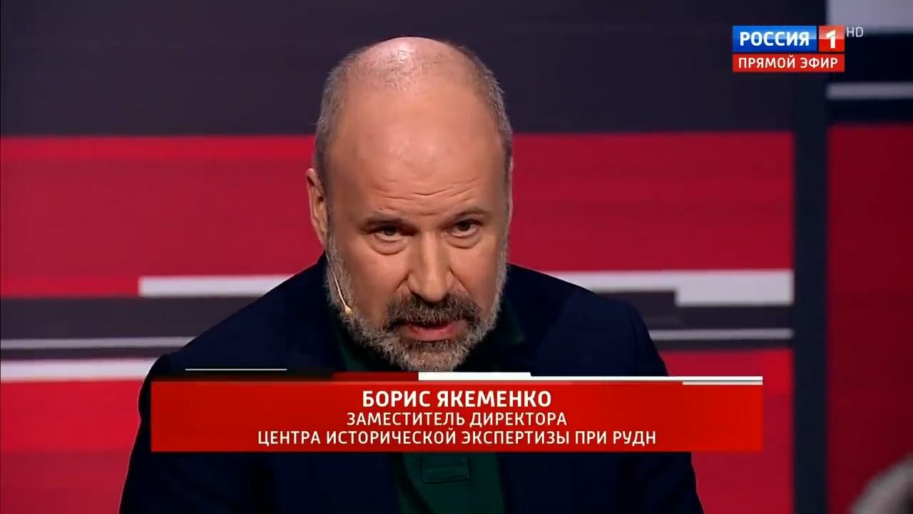 11-Вечер с Владимиром Соловьевым от 03.02.2020