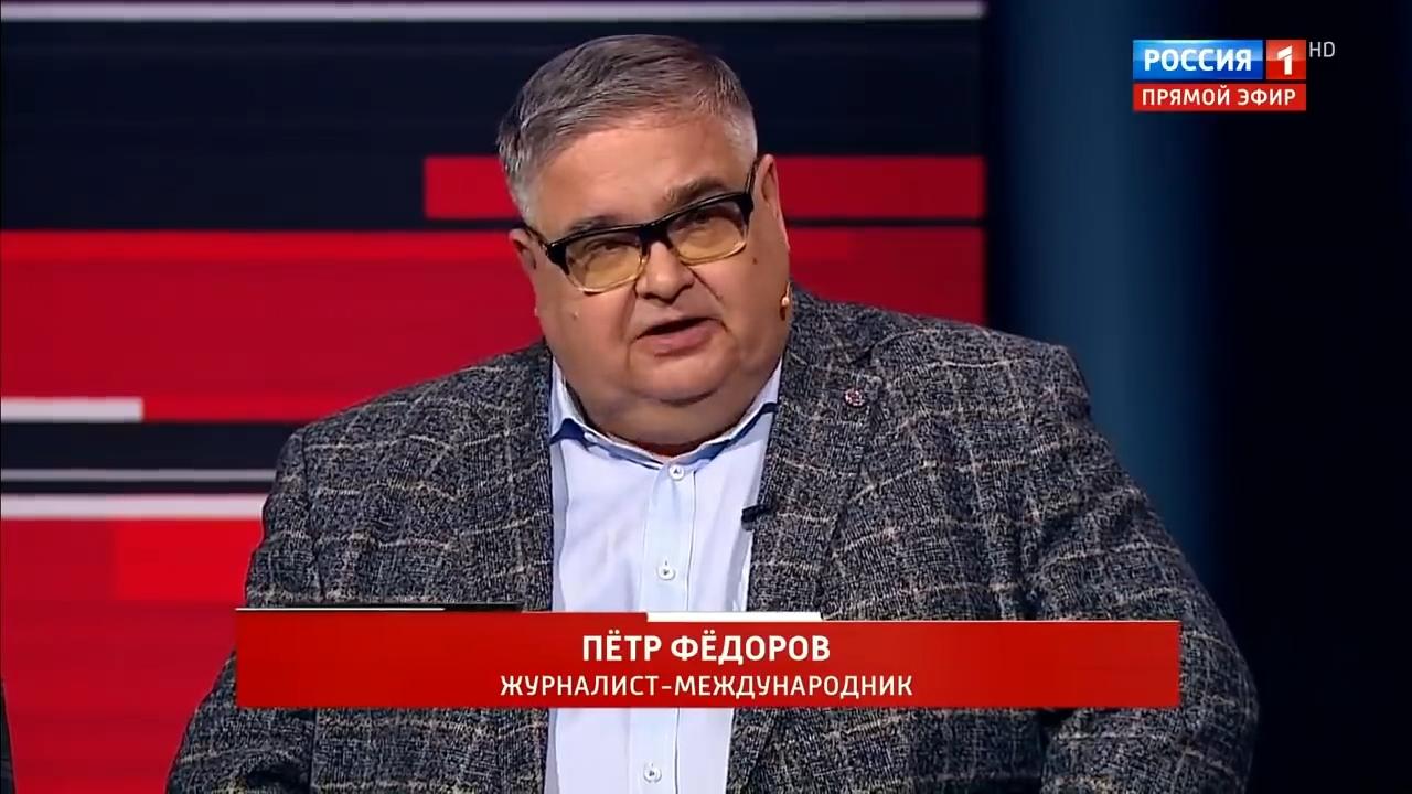 13-Вечер с Владимиром Соловьевым от 03.02.2020