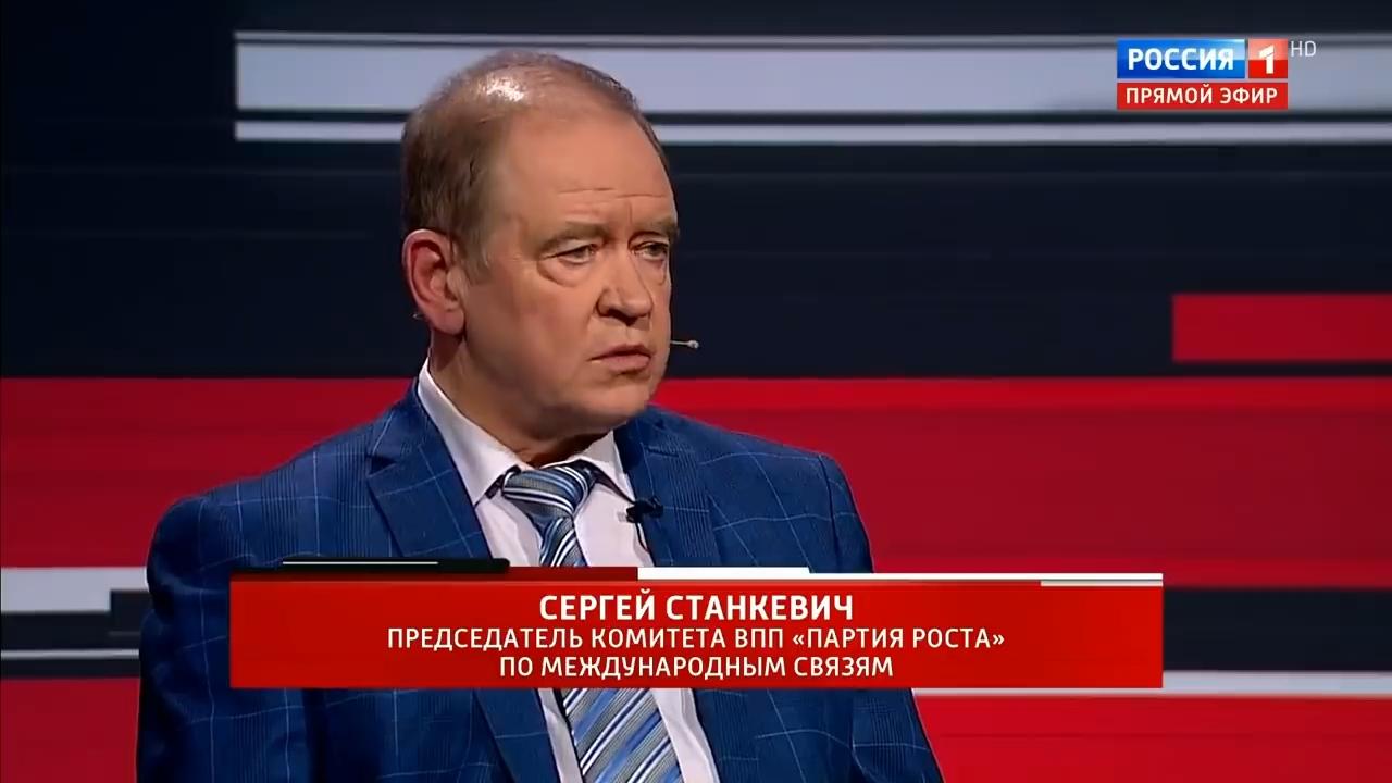 15-Вечер с Владимиром Соловьевым от 03.02.2020
