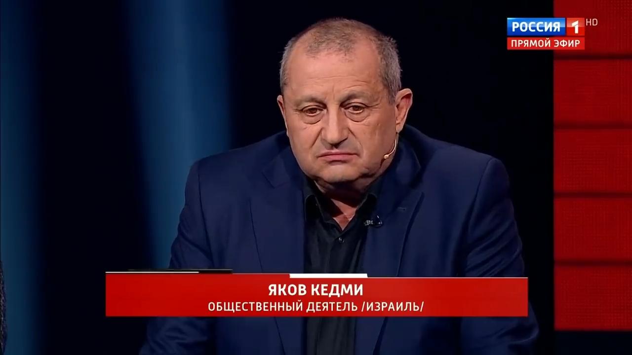 16-Вечер с Владимиром Соловьевым от 03.02.2020