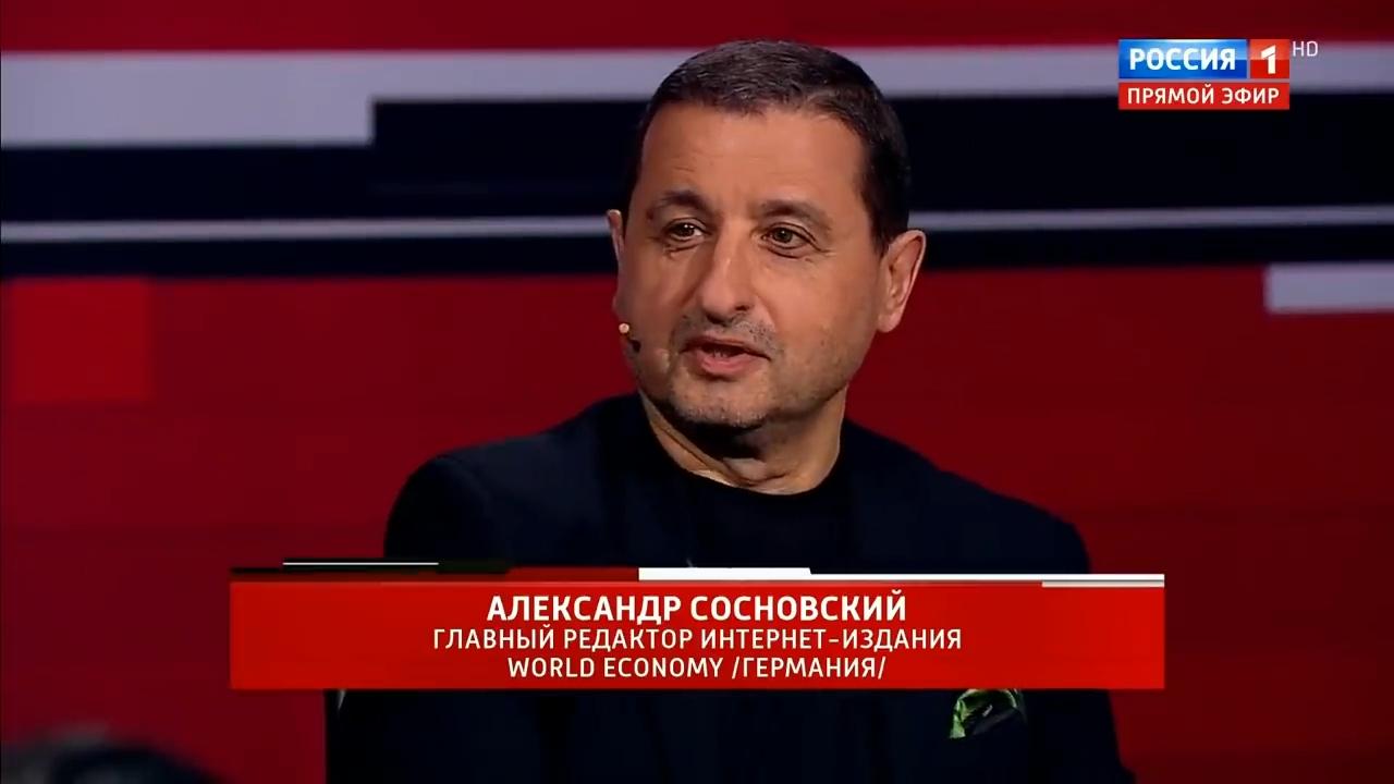 17-Вечер с Владимиром Соловьевым от 03.02.2020
