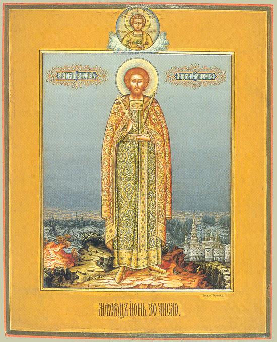 Святой благоверный князь Андрей Боголюбский. Икона месячной минеи. (Государственный Эрмитаж)