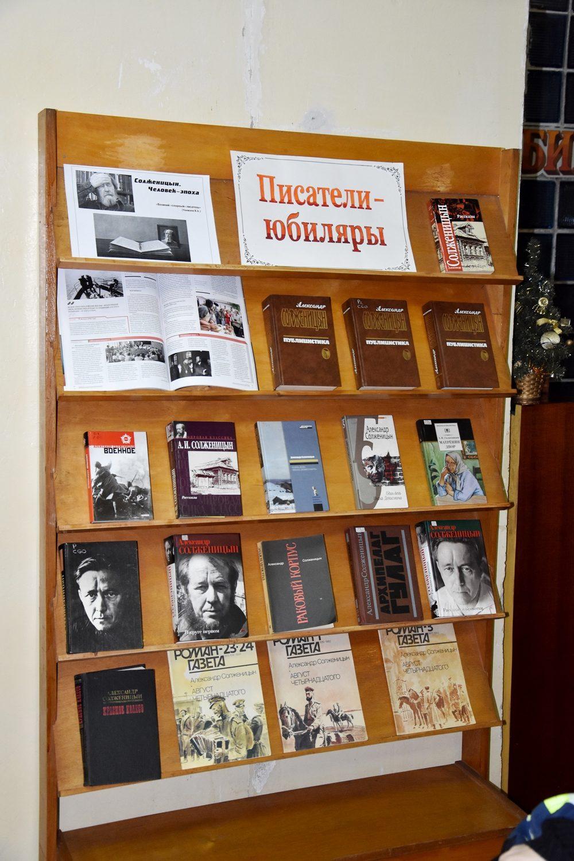 20181211_10-00-Солженицын- биография, творчество и синквейны-pic14