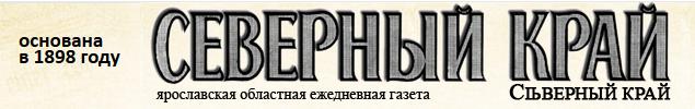 V-logo-sevkray_ru