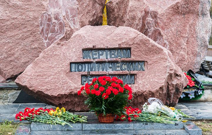 20200123-Судья КС отказался считать РФ правопреемником СССР в части политических репрессий-pic1