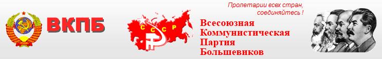 V-Logo-ВКПБ-v2