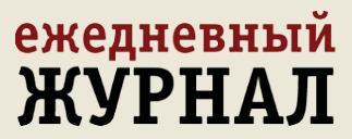 V-Лого-ej_ru