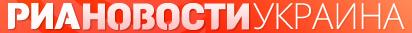 V-Logo-РИА Новости Украина