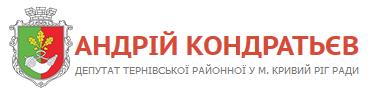 V-Logo-Андрей Кондратьев